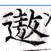 HNG043-0311