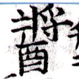 HNG043-0322