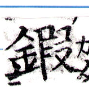 HNG043-0329