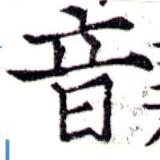 HNG043-0345