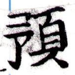 HNG043-0348