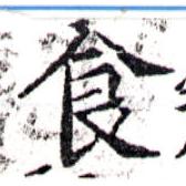 HNG043-0352