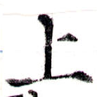 HNG043-0371
