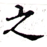 HNG043-0383