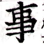 HNG043-0400a