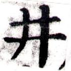 HNG043-0401