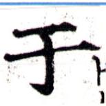 HNG043-0402