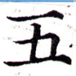 HNG043-0403