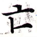 HNG043-0408