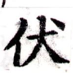 HNG043-0410