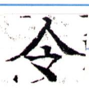 HNG043-0417