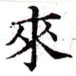 HNG043-0430