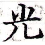 HNG043-0446