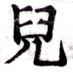 HNG043-0448