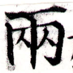 HNG043-0452
