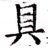 HNG043-0458