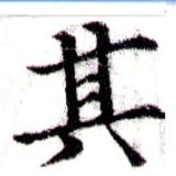 HNG043-0459
