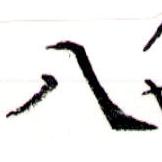 HNG043-0461