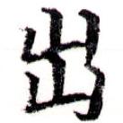 HNG043-0463a
