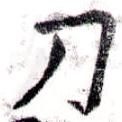 HNG043-0472