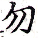 HNG043-0479
