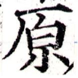HNG043-0487