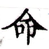 HNG043-0495