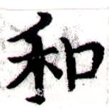 HNG043-0500