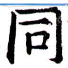 HNG043-0507