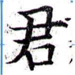 HNG043-0509a