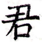 HNG043-0509b
