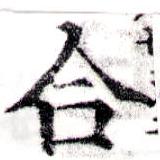 HNG043-0513