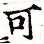 HNG043-0514