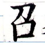 HNG043-0516