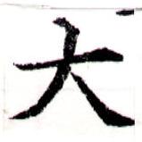 HNG043-0550