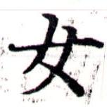 HNG043-0552
