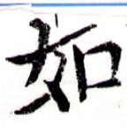 HNG043-0559