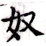 HNG043-0560
