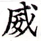 HNG043-0566