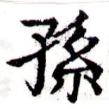 HNG043-0570