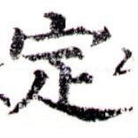 HNG043-0577