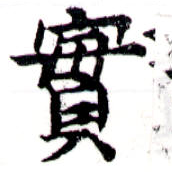 HNG043-0579
