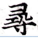 HNG043-0583