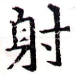 HNG043-0584