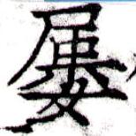 HNG043-0591