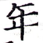 HNG043-0607