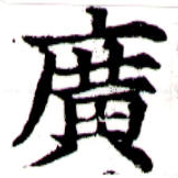 HNG043-0611