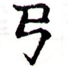 HNG043-0616
