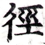 HNG043-0624