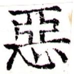 HNG043-0638